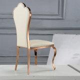 [بو] جلد [ستينلسّ ستيل] فندق مأدبة كرسي تثبيت مع يتعشّى