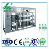 Linha de produção asséptica automática completa da fábrica de tratamento da água da alta qualidade nova que faz equipamentos das máquinas