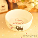 Фарфор шаров любимчика качества подавая милые шары кота печатание
