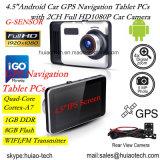 """2016新しい4.5 """"二重車のカメラ2CH車DVRのFMの送信機、WiFiの3G DongleでG-4501構築される854*480pixel IPSスクリーンのアンドロイド6.0のタブレットPCS車GPSの運行"""