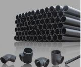 Customizable Pipe Fitting Clean-out Hole of Siphonic Pipe