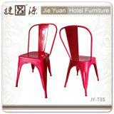 금속 Tolix 쌓을수 있는 산업 옆 의자 (JY-T35)