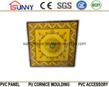 Плитки потолка PVC панелей стены потолка PVC строительных материалов цены 595*595mm Китая дешевые облегченные