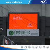 Mrled UTV1.875mmm Die-Cast 알루미늄 판매를 가진 실내 발광 다이오드 표시 스크린