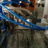 Machine à emballer en plastique en aluminium d'ampoule de pillule de miel
