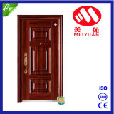 最上質の贅沢90のmmの別荘の鋼鉄機密保護のドアデザイン