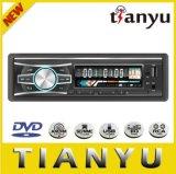 Автомобильный радиоприемник DIN игрока одного USB SD автомобильного радиоприемника FM низкой цены 1DIN автоматический от фабрики