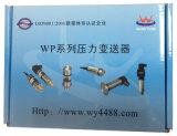 수압 센서는 물 분출에 작동된다
