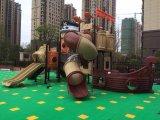 2016 самая лучшая продавая напольная спортивная площадка, спортивная площадка детей (HD16-135A)