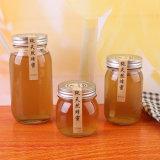 il vaso di vetro del miele di 300ml 500ml 1000ml per alimento con il coperchio del metallo, marina le bottiglie di vetro
