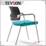 낮게 현대 사무용 가구는 회의실을%s 플라스틱 회의 의자를 역행시킨다
