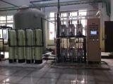 逆浸透の薄膜フィルタの浄水機械Cj1227
