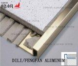 Angle de garnissage en aluminium Accessoires d'enduit auto-adhésif Revêtement de sol stratifié