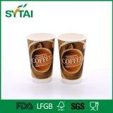 Double cuvette de café remplaçable estampée par coutume de papier de mur