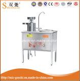 Shuangchiの高品質の電気耐久の商業豆乳機械
