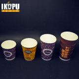 tazze di caffè stampate abitudine calda del documento di parete dell'ondulazione di vendita di alta qualità 12oz con il coperchio