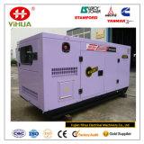 20kVA/16kw 일본 Yanmar 전기 침묵하는 닫집 디젤 엔진 발전기 (7-50kw)