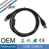Мужчина цены Sipu Factroy к мыжским кабелям компьютера кабеля USB