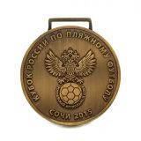 Medaglia di gioco del calcio/calcio del ricordo in ottone antico