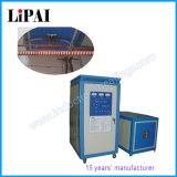 Добро - полученная машина отжига топления индукции Lipai приоритета