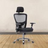 사무실 행정상 의자 디자인 플라스틱 사무실 메시 의자 높은 후에 사무실 의자