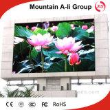 P5 Крытый полный цветной светодиодный дисплей Реклама Доска видео экран