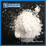 Seltene Massen-hoher Reinheitsgraddysprosium-Oxid Dy2o3