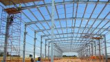軽い鉄骨構造の産業倉庫の建物