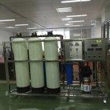 Trattamento delle acque del RO dell'acqua sotterranea
