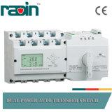 3段階の自動転送スイッチ、208V AC