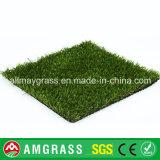 庭のための小型サッカー競技場そして総合的な草