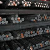 円形のSteel BarかSteel Bar/Hot Round Steel Bar/Hot Round Bars