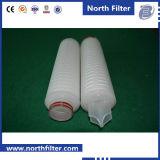フィルター製造からのカスタム飲料水フィルターシステム