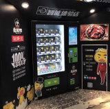 自動軽食および飲み物の自動販売機の製造者