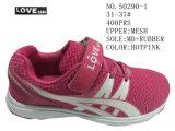No 50290 2 ботинка штока спорта сетки малышей девушки Coloes