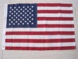 옥외 전시 깃발 (1000년)가 축제 광고 훈장에 의하여