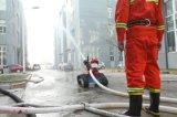 روبوت مكافحة الحريق للمناطق بتروكيماويات كبيرة، تانك منطقة النفط، مخزن كبير، حرائق الغابات الصغيرة ل، حرائق الفئة ب