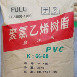 Precio de fábrica Sg3, SG5, SG6, SG7, Sg8 Resina de PVC