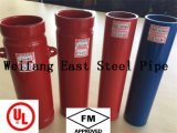 물뿌리개 화재 싸움 시스템을%s UL/FM 빨간 그려진 강관