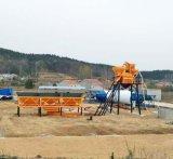 Завод серии сухого смешивания конструкции здания Machine35m3/H миниый конкретный