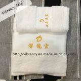 卸売によってカスタマイズされるロゴの100%年の綿タオルのホテルの浴室タオル