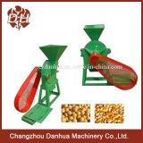 4 versions Multipurpose Hammer Mill