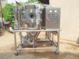Secador de pulverizador centrífugo de alta velocidade do LPG (atomizador)