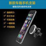 Mini soporte magnético del teléfono móvil para el uso del coche