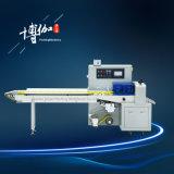 Fábrica automática llena de alta velocidad de la empaquetadora del flujo del guante