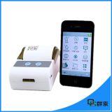 형식 휴대용 Bluetooth 열 레이블 인쇄 기계 Barcode 자동차 인쇄 기계