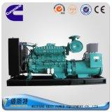 400V 150kw Hotel de energia em espera Cummins Diesel Generator Set