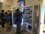 Werbe Bildschirm Verkaufsautomat für Getränke / Snack / Pringles Zg-10c (32SP)