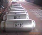 냉각하는 가스 R410A