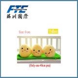 Emeiのエンドウ豆の枕極度のかわいく小さいエンドウ豆のプラシ天の人形